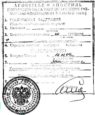 Визы, оформление виз в Европу, документы для оформления визы